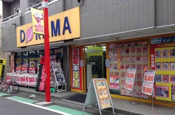 ドラマ祖師谷店