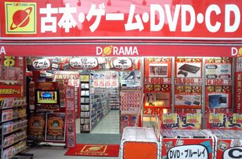 ドラマ笹塚十号通り店