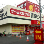 PSV SDガンダム ジージェネレーション 買取 しました。 ドラマ 日野南平 店 ゲーム 買取 。