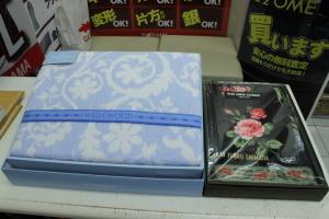 下北沢総合買取店 ギフト タオルを買取しました!