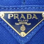 PRADA | プラダ カパナ 高く買取ります! 笹塚店