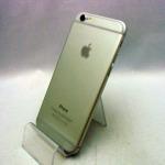 相模原 携帯 iphone6 64GB 買取 しました!淵野辺店