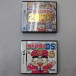 NINTENDO DS ゲーム ソフト 桃太郎電鉄 買取 しました! GAME スマホ 携帯 買い取り