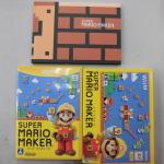 高円寺 nintendo Wiiu スーパーマリオメーカー 買取 しました!GAME スマホ 携帯 買い取り