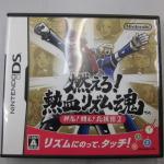 高円寺 ゲームソフト NINTENDO DS 燃えろ!熱血リズム魂 買取 しました! GAME スマホ 携帯 買い取り