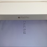 iPad Pro 128GB ゴールド Wi-Fi + Cellularモデル 買取 しました!! ドラマ 高倉 店 八王子 多摩平 日野 tablet タブレット iPad アイパッド 買取
