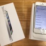 八王子 故障 Apple iPhone 5 16GB ホワイト 買取 しました!! ドラマ 高倉 店 八王子 多摩平 日野 tablet タブレット iPad アイパッド 買取