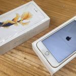 Apple docomo iPhone6 Plus A1524 (MGAK2JA) 64GB ゴールド 買取 しました!ドラマ 高倉 店 八王子 多摩平 日野 iPhone ipad 買取