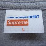 Supreme × COMME des GARCONS SHIRT 買取 下北沢 2 ハロルド・ハンター Tシャツ -DOSTYLE下北沢店