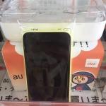 Apple au iPhone5c Yellow 16GB (ME542JA) 買取 しました!ドラマ 高倉 店 八王子 多摩平 日野 スマホ iPhone 買取