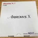 ARROWS X F-02E docomo 買取 しました!ドラマ 高倉 店 八王子 多摩平 日野 スマホ 携帯電話 買取