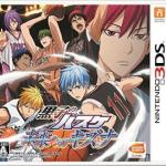 3DS 黒子のバスケ未来へのキズナ 買取 しました! 高倉 八王子 多摩平 日野 高倉 ゲーム 買取