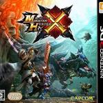 3DS モンスターハンターX 買取 しました! 高倉 八王子 多摩平 日野 高倉 ゲーム 買取