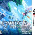 3DS ロデア・ザ・スカイソルジャー 買取 しました! 高倉 八王子 多摩平 日野 高倉 ゲーム 買取