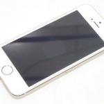 iPhone アイフォン 高価 買取 !! ドラマ 笹塚店