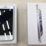 au iPhone 5 32GB ホワイト 買取 しました!! ドラマ 高倉 店 八王子 多摩平 日野 tablet タブレット iPad アイパッド 買取