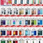 渋谷区 au エーユー 携帯電話 高価 買取 中!! ドラマ笹塚店