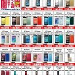 渋谷区 docomo ドコモ 携帯電話 高価 買取 中!! ドラマ笹塚店