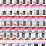 渋谷区 iPhone アイフォン 高価 買取 強化中!! ドラマ笹塚店