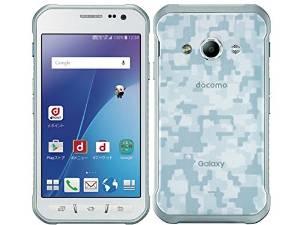 神奈川 携帯 docomo Galaxy Active neo SC-01H 買取 します