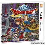 3DS ドラゴンクエスト8 空と海と大地と呪われし姫君 買取 しました! 高倉 八王子 多摩平 日野 高倉 ゲーム 買取