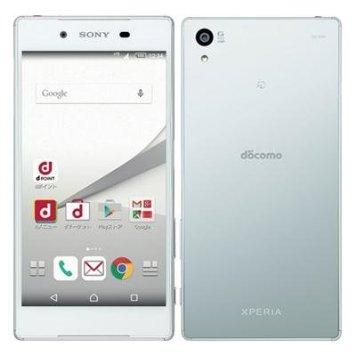 神奈川 買取ます 携帯 SONY docomo Xperia Z5 SO-01H White
