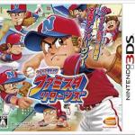 3DS プロ野球 ファミスタ リターンズ 買取 しました! 高倉 八王子 多摩平 日野 高倉 ゲーム 買取