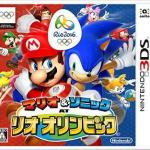 3DS マリオ&ソニック AT リオオリンピック 買取 しました! 高倉 八王子 多摩平 日野 高倉 ゲーム 買取