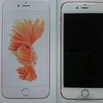 神奈川 softbank iPhone6s 買取 しました! 二本松 店