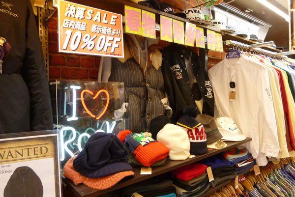 下北沢 古着 買取 販売 | 下北沢 で 古着 の 買取 なら 南口徒歩1分の古着屋 DOSTYLE下北沢店!