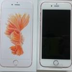 神奈川 au iPhone6s 買取 しました! 二本松 店