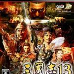 PS3 三国志13 買取 しました! 高倉 八王子 多摩平 日野 高倉 ゲーム 買取