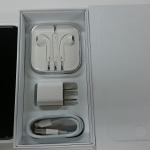 神奈川 iPhone6 128GB 買取 しました! 二本松 店