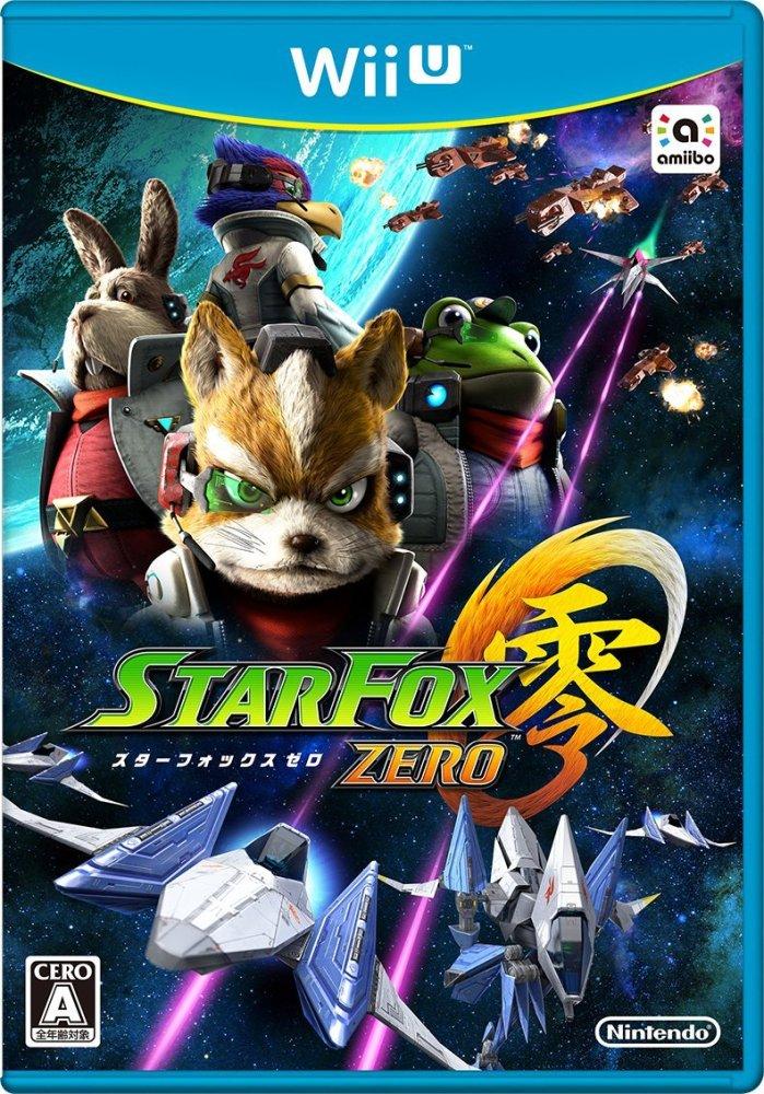 WiiU スターフォックス ゼロ 買取 しました! 高倉 八王子 多摩平 日野 高倉 ゲーム 買取