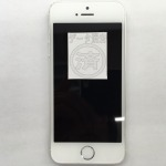 iPhone5s 32GB SoftBank 買取 しました! 八王子 めじろ台 iPhone 買取