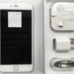 iPhone6 Plus 64GB SoftBank 買取 しました! 八王子 めじろ台 iPhone 買取