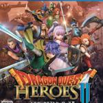 PS4 ドラゴンクエストヒーローズ2  買取 しました。 ドラマ 日野南平 店 ゲーム 買取 。