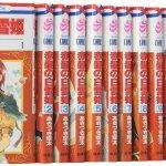 古本 赤髪 の 白雪 姫 1 巻 ~ 15 巻 セット 買取 しました ! ドラマ 下北沢 古本 販売 店 !!
