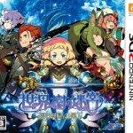 3DS 世界樹の迷宮5  買取 しました。 ドラマ 日野南平 店 ゲーム 買取 。