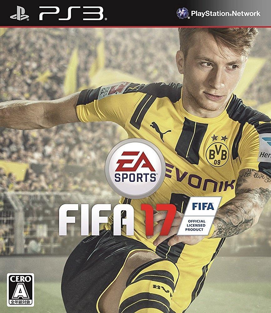 ゲーム 買取 相模原 FIFA 17  買取 しました! 二本松 店