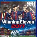 PS4 ウイニングイレブン2017  買取 しました。 ドラマ 日野南平 店 ゲーム 買取 。