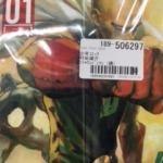 ワンパンマン 1~11巻 コミック セット 買取 しました! ドラマ 祖師ヶ谷大蔵 店