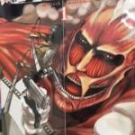 進撃の巨人 1~20巻 コミック セット 買取 しました! ドラマ 祖師ヶ谷大蔵 店