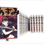 神奈川 コミック あずみ 文庫版 全24巻セット 買取 しました! ドラマ 二本松 店 買取 神奈川 古本