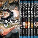 神奈川 コミック ブラッククローバー 9巻セット 買取 しました! ドラマ 二本松 店 買取 神奈川 古本