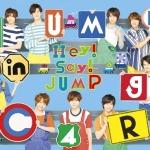 笹塚 DVD Hey!Say!JUMP/JUMPing C4R(初回限定版2) 買取 ました!