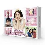 笹塚 DVD 逃げるは恥だが役に立つ DVD-BOX 買取 ました!