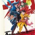 笹塚 DVD ウレロ✰無限大少女 DVD-BOX 買取 ました!