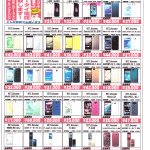 世田谷区 docomo 未使用品 iPhone7 256GB 高価買取 中!! ドラマ下北沢総合買取店