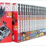 神奈川 コミック ドラゴンボール 完全版 全34巻セット 買取 ます! ドラマ 二本松 店 買取 神奈川 古本